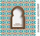 arabic window vector background | Shutterstock .eps vector #624119849