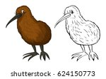 doodle animal for kiwi bird... | Shutterstock .eps vector #624150773