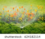 smart garden activated with... | Shutterstock . vector #624182114