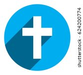 cross icon | Shutterstock .eps vector #624200774
