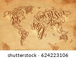 vintage world map with... | Shutterstock .eps vector #624223106