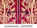 wood door lock on the red... | Shutterstock . vector #62423092