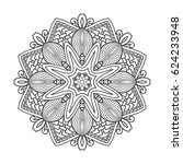 adult coloring page. mandala... | Shutterstock .eps vector #624233948
