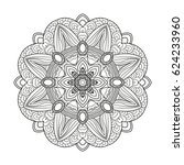 adult coloring page. mandala... | Shutterstock .eps vector #624233960