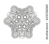 adult coloring page. mandala... | Shutterstock .eps vector #624236060