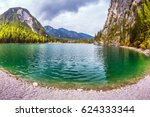 travel to the southern tyrol ... | Shutterstock . vector #624333344