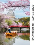 himeji castle with beautiful...   Shutterstock . vector #624381029