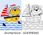 vector cartoon of tiger in the... | Shutterstock .eps vector #624398360