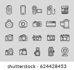 set of line icons. stroke...