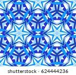Kaleidoscope Pattern. Seamless...