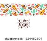 cinco de mayo poster  in... | Shutterstock .eps vector #624452804