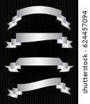 set of silver ribbons on black... | Shutterstock .eps vector #624457094
