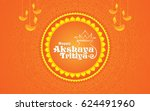 akshaya tritiya background | Shutterstock .eps vector #624491960