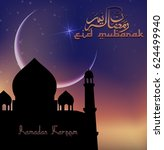 vector illustration of eid... | Shutterstock .eps vector #624499940