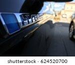 new hybrid | Shutterstock . vector #624520700