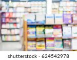 blurred image of book store ... | Shutterstock . vector #624542978