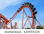 roller coaster at amusement...