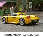 june 12  2011  kiev   ukraine.... | Shutterstock . vector #624607760