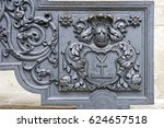 Details To The Carriages Of Th...