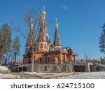 orthodox church in st.... | Shutterstock . vector #624715100