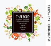 a bright menu template of... | Shutterstock .eps vector #624743858
