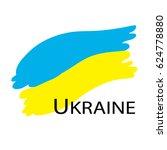 symbol  poster  banner ukraine. ... | Shutterstock .eps vector #624778880
