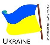 vector illustration. flag of... | Shutterstock .eps vector #624779750