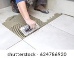 tiling floor   wall. the tiler... | Shutterstock . vector #624786920
