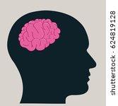 human head with brain in it | Shutterstock .eps vector #624819128
