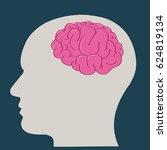 human head with brain in it | Shutterstock .eps vector #624819134