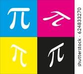 pi greek letter sign. vector.... | Shutterstock .eps vector #624833270