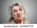 smile and thinking grandmother...   Shutterstock . vector #624869729
