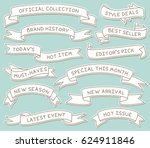 hand drawn ribbon banners set... | Shutterstock .eps vector #624911846