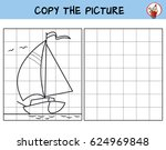 the yacht is sailing by the sea.... | Shutterstock .eps vector #624969848