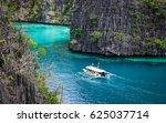a traditional boat runs on... | Shutterstock . vector #625037714