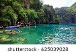 coron  philippines   apr 9 ...   Shutterstock . vector #625039028