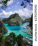 coron  philippines   apr 9 ... | Shutterstock . vector #625039040