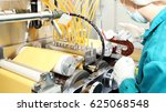 setting up the machine before... | Shutterstock . vector #625068548