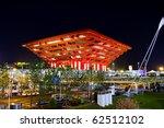 Shanghai   August 15  Expo...