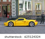 june 12  2011  kiev   ukraine.... | Shutterstock . vector #625124324