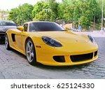 june 12  2011  kiev   ukraine.... | Shutterstock . vector #625124330