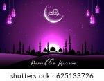 vector illustration of... | Shutterstock .eps vector #625133726