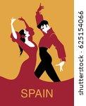 couple of flamenco dancers.... | Shutterstock .eps vector #625154066