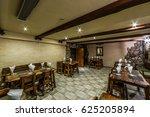 smorgon  belarus   2 october ... | Shutterstock . vector #625205894