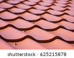 red roof of metal roofing  | Shutterstock . vector #625215878