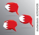 polygon speech bubble flag  ... | Shutterstock .eps vector #625242428