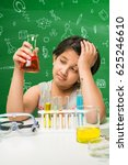 kids and science concept   cute ... | Shutterstock . vector #625246610