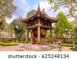 drum tower in temple of...   Shutterstock . vector #625248134