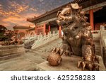 The bronze lion in the forbidden city, Beijing China.