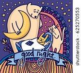 Good Night. Stunning Card With...